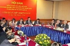 越南和平委员会与中国和裁会加强合作