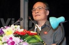 国会主席阮生雄出席越南各民族文化推崇盛会