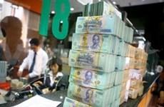 到2020年越南财政发展战略获批
