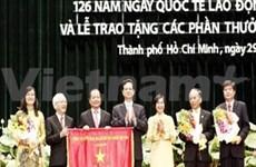 越南南方解放37周年庆祝活动在胡市隆重举行