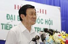 越南国家主席:国内企业需提高自身实力