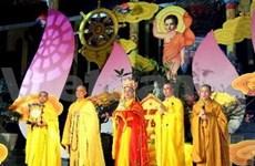 2012年佛诞大典在全国各地隆重举行