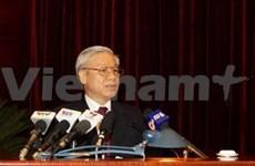 越共第十一届中央委员会第五次会议在河内召开