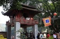 文庙--国子监越南文化象征