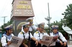越南反对侵犯越南领土主权的一切行为