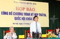 越南国会十三届第三次会议开会方式革新