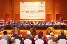 世行:2012年越南宏观经济环境将得到明显改善