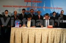 PVEP与Perenco签署油气开采合作协议