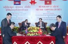 越南与柬埔寨促进投资合作
