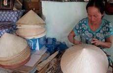 美蓝村斗笠——越南顺化的文化旅游产品