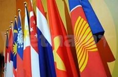 东盟与中国就《东海行为准则》举行非正式会议