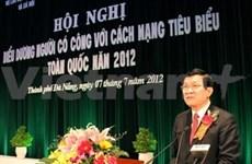2012年越南革命有功者表彰会议隆重开幕