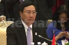 《东南亚无核武器区条约》委员会会议在柬召开