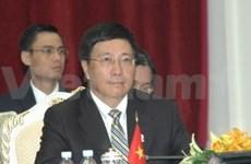 第45届东盟外长会议在柬埔寨举行