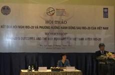 越南着重实现可持续发展目标