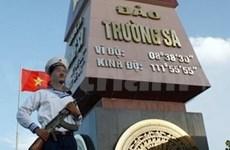 越南反对中国渔民在长沙群岛海域展开捕捞活动