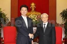 日本外相对越南进行工作访问