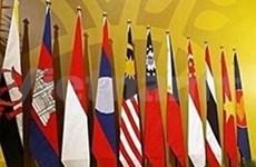 韩国加强与东盟关系