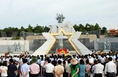 越南9号公路国家烈士陵园悼念广场一期工程竣工落成