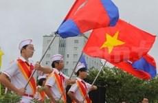 越老柬青少年国际夏令营在越南胡志明市举行