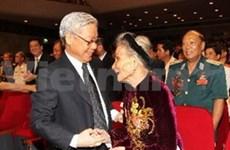 越南伤残军人和烈士日65周年纪念典礼在河内举行