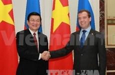 越南国家主席张晋创对俄罗斯进行正式访问