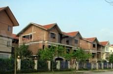 今年前七个月 越南房地产业吸引外资总额达16亿多美元
