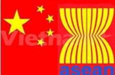 中国首任驻东盟大使正式就职