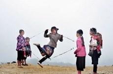 越南北部山区艺术图片联欢会在富寿省举行