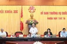 越南第十三届国会常委会召开第十次会议