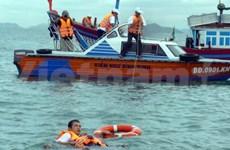 广平省海上遇难的7名渔民获救