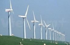 2012年越南国际节能及绿色能源展览会在胡志明市举行