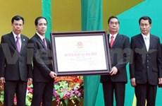 越南宣光省——越南革命历史重地