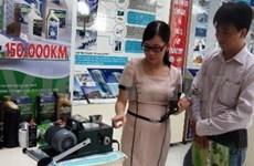 2012年越南国际移动通信展览会即将举行