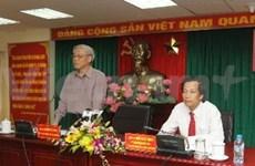 越共中央机关党委加强干部管理