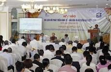 越南与老挝加强两国边界地区旅游合作