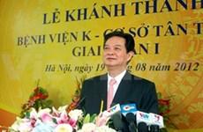 阮晋勇总理出席越南肿瘤医院新潮分院工程落成典礼