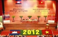 """""""越柬国会友好关系""""会议圆满结束"""