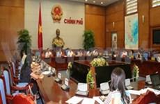 越南《1992年宪法》实施总结执委会召开第四次会议