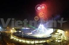 越南申办第十八届亚运会举办权