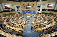 第16届不结盟运动首脑会议闭幕范平明外长发表讲话