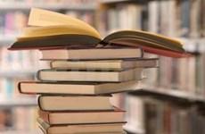 亚太地区国家版权战略与政策发展研讨会在胡市举行