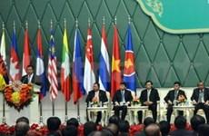 第30届东盟能源部长会议在柬开幕