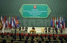 第六届东亚峰会能源部长会议在金边召开