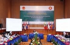 第8次东盟社会福利与发展高官会在河内召开