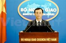 越南强烈谴责针对美国驻利比亚领事馆袭击行为
