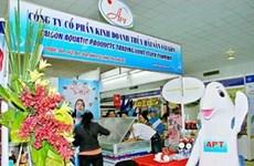 数百家企业参加越南国际食品与饮料展会