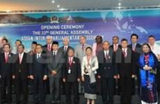 越南出席第33届东盟议会联盟大会
