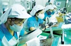 同奈省吸引外资位居越南全国第三