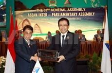 第33届东盟议会联盟就诸多重要决议达成一致
